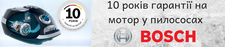 10yearsguaranti_domTex
