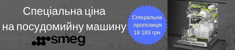 spec_cina_na_smeg_ST5335L